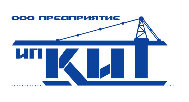 строительная компания ип
