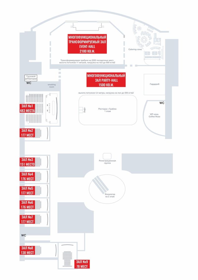 Схема зала эвент холл воронеж по категориям фото 478
